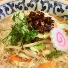 マイルド野菜タンメン